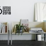 Preisgekröntes Regal VIVLIO SHELF SYSTEM beim German Design Award